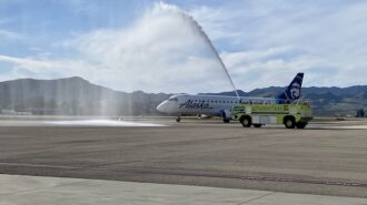 SLO Airport to begin serving San Diego and Portland this summer
